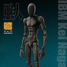 IBM Ajin: Demi Human Kei Nagai/Sato Ver. Action Figure