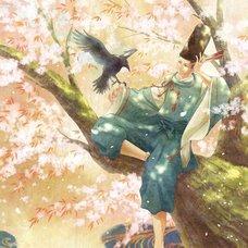 "Sakura Exhibition: Rie Nakatsuka ""Hanada"" Poster"