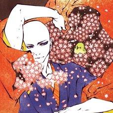 """Sakura Exhibition: Zen Zerozaki """"Uraha-zakura"""" Poster"""