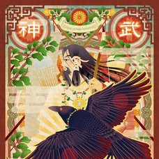 "Sakura Exhibition: TaMa ""Eastern Expedition of the Emperor Jinmu"" Poster"