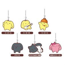 Wooser's Hand-to-Mouth Life Trading Rubber Straps