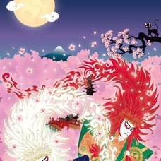 "Sakura Exhibition: Nanana Avarock ""Dragon Ream Lion Dancing and Cherry Blossoms"" Poster"