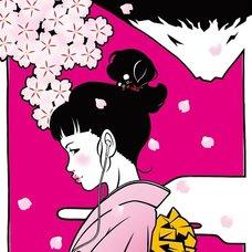 "Sakura Exhibition: kozi69 ""Sakura/Fujiyama/Rock'N'Roll"" Poster"