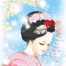 "Sakura Exhibition: MIKAN INAGI ""Sakura-Mai"" Poster"