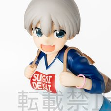 Uzaki-Chan Wants to Hang Out! Hana Uzaki Limited Premium Figure