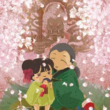 "Sakura Exhibition: shizuka ""Folk Tales 'Nanny Sakura'"" Poster"