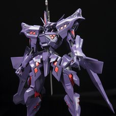 Muv-Luv Alternative 1/144 Takemikaduchi Type-00R Ver. 1.5 (Re-run)