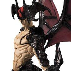 Variable Action Heroes Devilman Ver. Nirasawa 2016 Original Color