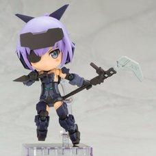 Cu-poche Frame Arms Girl Jinrai