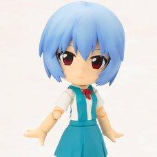 Cu-poche Evangelion Rei Ayanami