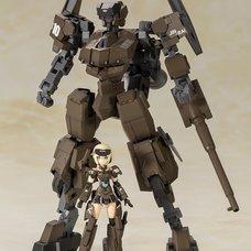 Frame Arms Girl Hand Scale Gourai w/ Jinrai Armor