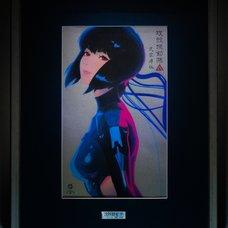 Ghost in the Shell: SAC_2045 Motoko Ukiyo-e Woodcut Print
