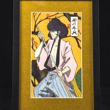 Lupin the Third Ukiyoe Woodblook Print - Goemon Ishikawa