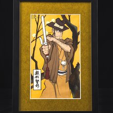 Lupin the Third Ukiyoe Woodblook Print - Inspector Zenigata