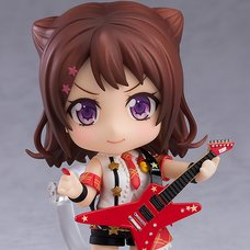 Nendoroid BanG Dream! Girls Band Party! Kasumi Toyama: Stage Outfit Ver.