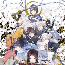 Touken Ranbu -Online- Comic Anthology