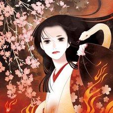 """Sakura Exhibition: Akira Yoshida """"Kiyohime"""" Poster"""
