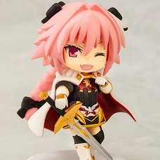 Toy's Works Collection Niitengo Premium Fate/Apocrypha Black Faction: Rider of Black
