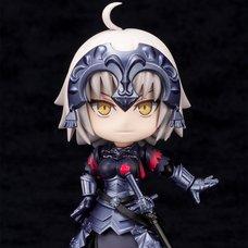 Cu-Poche Fate/Grand Order Avenger/Jeanne d'Arc (Alter)