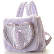 Swankiss Heart Pocket Fur Backpack