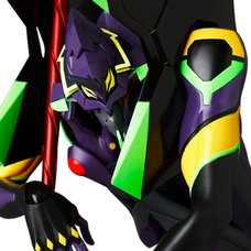 Real Action Heroes Neo Evangelion: 3.0+1.0 Thrice Upon A Time Evangelion Unit-13