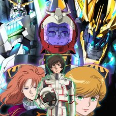 Mobile Suit Gundam Unicorn Blu-ray Box Complete Edition w/ RG 1/144 Unicorn Gundam PerfectIbility & Original Art Board