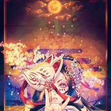 "Sakura Exhibition: tomomi TOMIDA ""White Fox to Visit the Moonlit"" Poster"