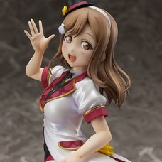 Birthday Figure Project: Love Live! Sunshine!! Hanamaru Kunikida