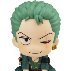 Look Up Series One Piece Roronoa Zoro