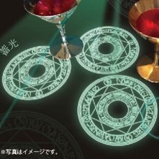 Glow in the Dark Magic Circle Sticker