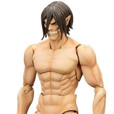 Attack on Titan Eren Yeager: Titan Ver. (Re-run)