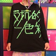 6%DOKIDOKI Hankouteki Shikisai Logo Big Silhouette Long Tee w/ Mini Badge