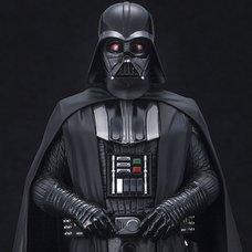 ArtFX Star Wars: A New Hope Darth Vader (Re-run)
