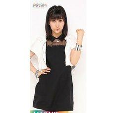 Morning Musume。'15 Fall Concert Tour ~Prism~ Masaki Sato Solo Microfiber Towel