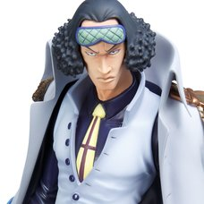 Portrait of Pirates NEO-DX One Piece Fleet Admiral Aokiji Kuzan (Re-run)