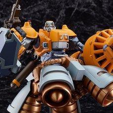 Moderoid Cyberbots: Full Metal Madness B-Riot