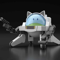 HaroPla Gundam Build Divers Re:Rise Harofitter