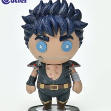 Cutie1 Fist of the North Star Kenshiro