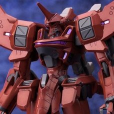 Muv-Luv Alternative: Total Eclipse SU-47PZX 1 Berkut Plastic Model Kit