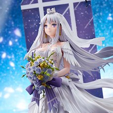 Azur Lane Enterprise: Marry Star Ver. Limited Edition 1/7 Scale Figure