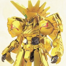 The Five Star Stories Patraqushe Mirage 1/144 Scale Plastic Model Kit