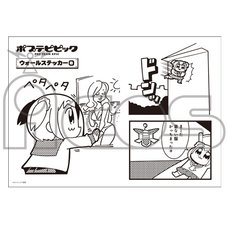 Pop Team Epic Wall Stickers