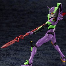 Evangelion: 3.0+1.0 Thrice Upon A Time Evangelion Test Type-01 w/ Spear of Cassius