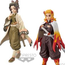 Demon Slayer: Kimetsu no Yaiba Figure Collection Vol. 10
