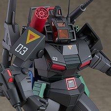 Combat Armors Max 14: Fang of the Sun Dougram Combat Armor Dougram Anti-Aircraft Turbopack Mounted Type