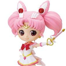 Q Posket Sailor Moon Eternal the Movie Super Sailor Chibi Moon: Chibi Moon Kaleidoscope Ver. (Re-run)