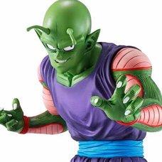 Ichibansho Figure Dragon Ball Z Piccolo