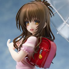 To Love-Ru Darkness Mikan Yuuki: Umbrella Ver. 1/7 Scale Figure