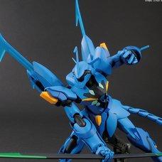 HGBD 1/144 Gundam Build Divers Geara Ghirarga
