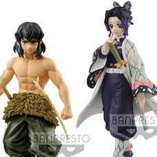 Demon Slayer: Kimetsu no Yaiba Figure Collection Vol. 9